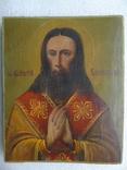 Икона св. мученика Игнатия, фото №2