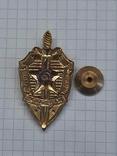 Почетный сотрудник КГБ СССР (реплика), фото №6