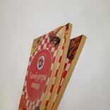ЛОТ 3 книги - 1997 кулинария, серия Вкусная азбука, фото №3