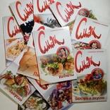 12 книг лот кулинария 2012 серия Смак, рецепты, фото №2