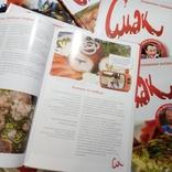 12 книг лот кулинария 2012 серия Смак, рецепты, фото №5