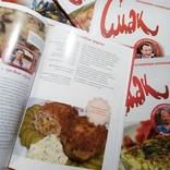 12 книг лот кулинария 2012 серия Смак, рецепты, фото №6