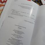 12 книг лот кулинария 2012 серия Смак, рецепты, фото №7