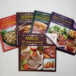 5 книг лот Кулинария 2012 г серия Коронное блюдо (мини-формат), фото №2