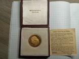 500 Злотых Казимир Пулавский 1976, фото №2