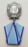 Медаль Адмирал Ушаков. Копия, фото №3