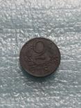 Дания 2 оре 1942, фото №2