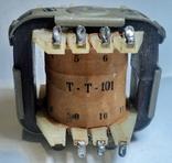 Трансформатор т-т-101, фото №2