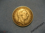 Германия Пруссия 2 марки 1899 А, фото №2