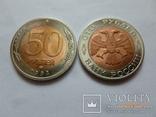 50 рублей 1992 года ММД биметалл аверс 100 рублей монеты перепутки России копия, фото №2