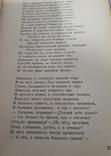 Некрасов 1935год, фото №6