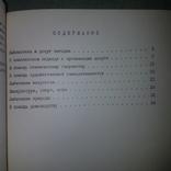 Библиотеки в помощь организации досуга, фото №3