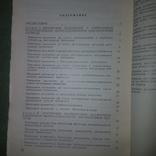 Структурные подразделения библиотечной системы, фото №4