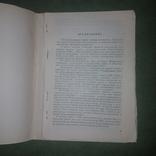 Структурные подразделения библиотечной системы, фото №5