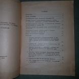 Практика работы массовых библиотек. Внедрение таблиц ББК, фото №3