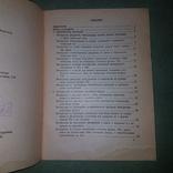 Организация работы по обслуживанию читателей в библиотеке, фото №3