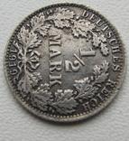 1/2 марки 1919 года (А), фото №4