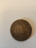 Крона 1643 год. Копия, фото №2