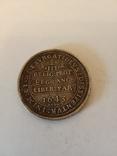 Крона 1643 год. Копия, фото №3