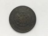 1 копейка 1870, фото №3