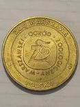 Медаль зоовыставки- Варшава. Кобра, фото №3