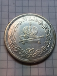 Копия Рубль 1883г. Коронация Александра ІІІ. Копия., фото №3