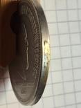 Копия Рубль 1883г. Коронация Александра ІІІ. Копия., фото №9