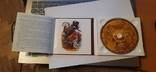 ROGER GLOVER AND GUESTS / THE BUTTERFLY BALL AND THE GRASSHOPPER'S FEAST (CD), фото №4