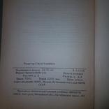 Программные средства конвертирования информации, фото №3