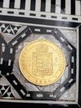 20 франков - 8 форинтов 1885. Австро-Венгрия., фото №2