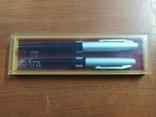 Четыре ручки из СССР, фото №2