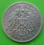 5 марок, 1903 год, Саксония,, фото №7