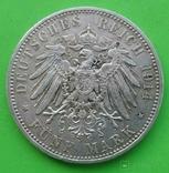 5 марок, Пруссия, 1914 год., фото №7