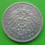5 марок, 1899 год, Вюртемберг,, фото №7