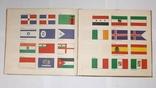 Флаги государств мира. 1971 год, фото №5