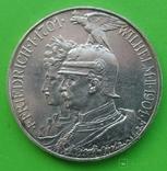 5 марок, Пруссия, 1901 год,, фото №2