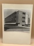 """Фотографии Туристический комплект """"Dessau"""" 1969 г., фото №7"""