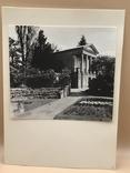 """Фотографии Туристический комплект """"Dessau"""" 1969 г., фото №12"""