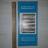 """Рекламный каталог Изд. """"Просвещение"""" 1985, фото №4"""