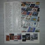 """Рекламный каталог Изд. """"Просвещение"""" 1985, фото №6"""