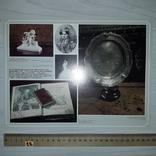 """Ломоносов М.В. Разрезной фотоальбом 1985 """"Планета"""" 40 листов, фото №9"""