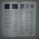 """Рекламный каталог Издательства """"Художественная литература"""", фото №9"""
