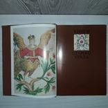 Книги старого Урала 16-пер. пол. 19 века 1989, фото №6