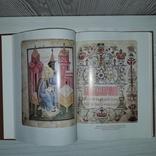 Книги старого Урала 16-пер. пол. 19 века 1989, фото №11