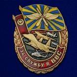 За службу в ВДВ.копия., фото №7