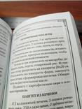 Рецепты Одесской кухни. Одесский разговорник., фото №7