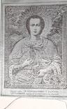 Икона на шёлке. Святой Пантелеймон, фото №4