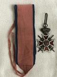 Знак ордена Короны 5 рыцарской степени с мечами, фото №3