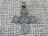 Крестик нательный с крестообразными медальонами (реплика), фото №2