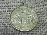 Медаль Оперный театр  Одесса (реплика), фото №2